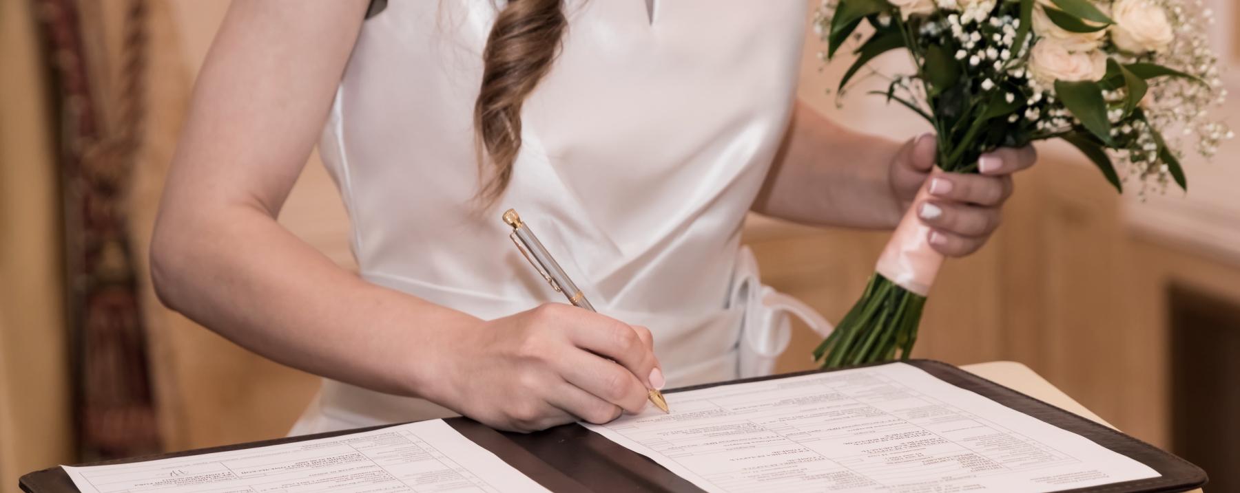 Certificat de casatorie